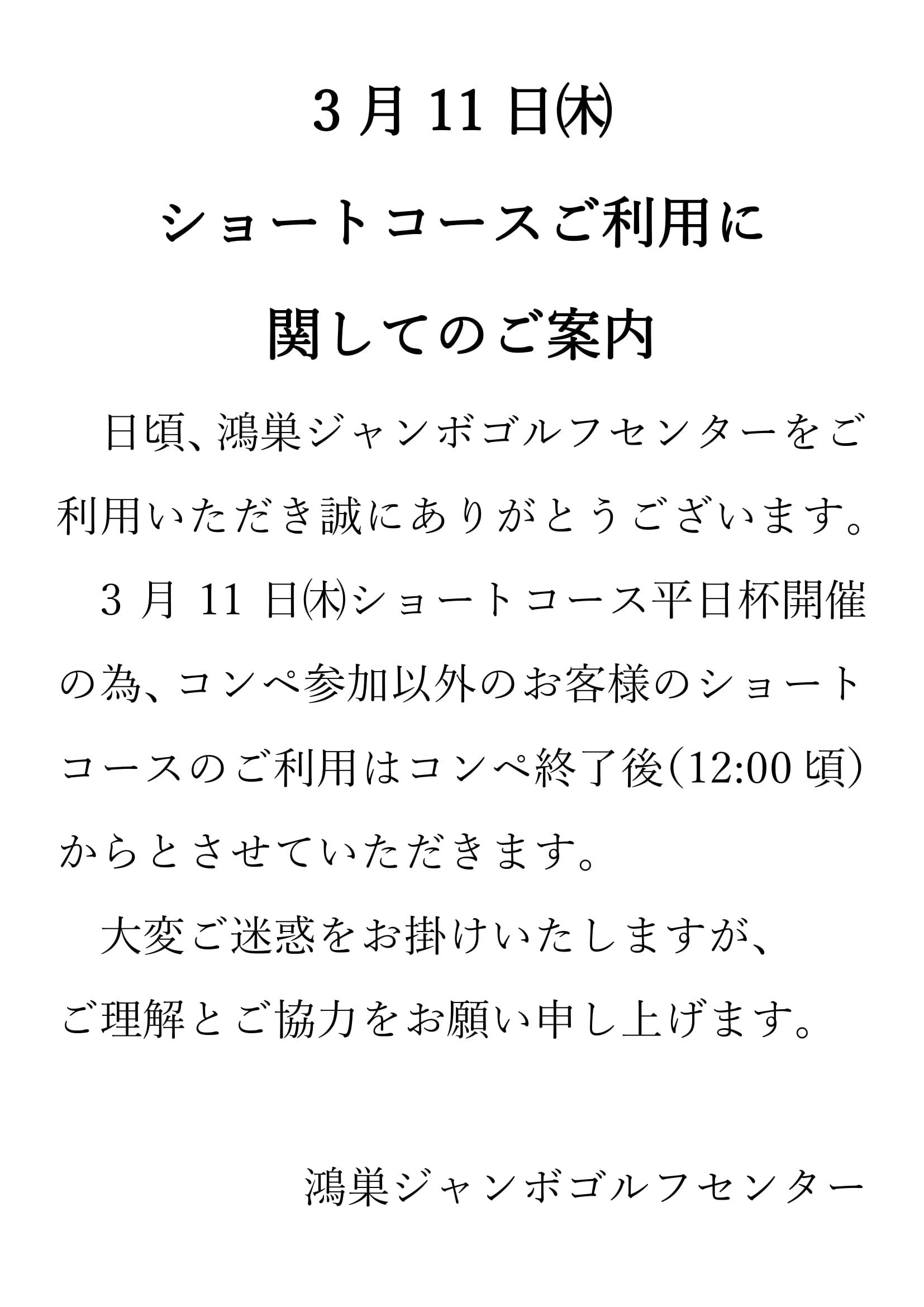 者 鴻巣 市 感染 鴻巣市|新型コロナウイルス感染症の埼玉県内のニュースやお役立ち情報